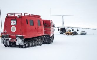 Studying the South Pole from the North Pole