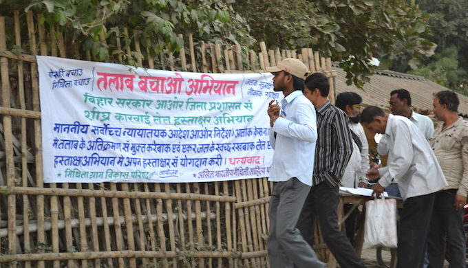 Disappearing ponds destroying Bihar - India Climate Dialogue