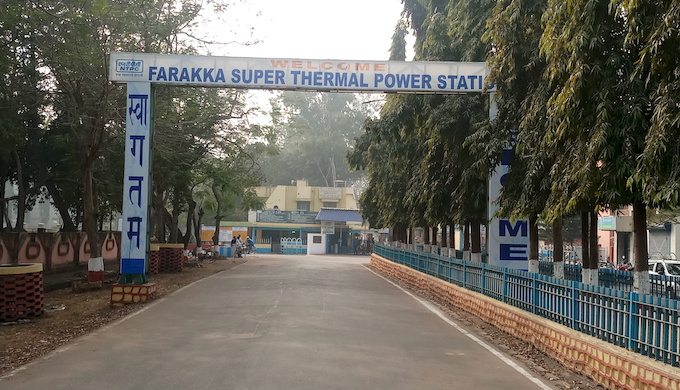 Five units of NTPC had to be shut down due to the abysmally low level of water in the Farakka Feeder canal in 2016